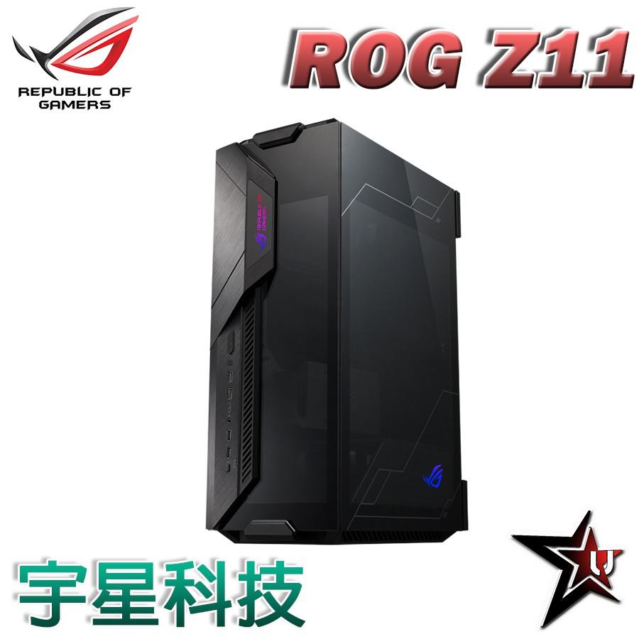 ASUS ROG Z11 Mini-ITX/-DTX 電競機殼 宇星科技