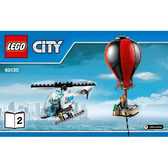 LEGO city 城市系列 60130 監獄島 2號包 熱氣球 警察直升機 全新盒裝拆出