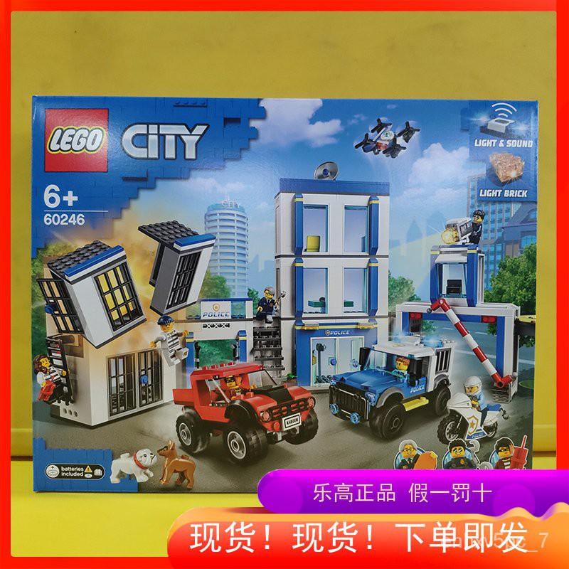熱賣新品LEGO樂高城市組系列60246城市警察局小顆粒積木男孩玩具