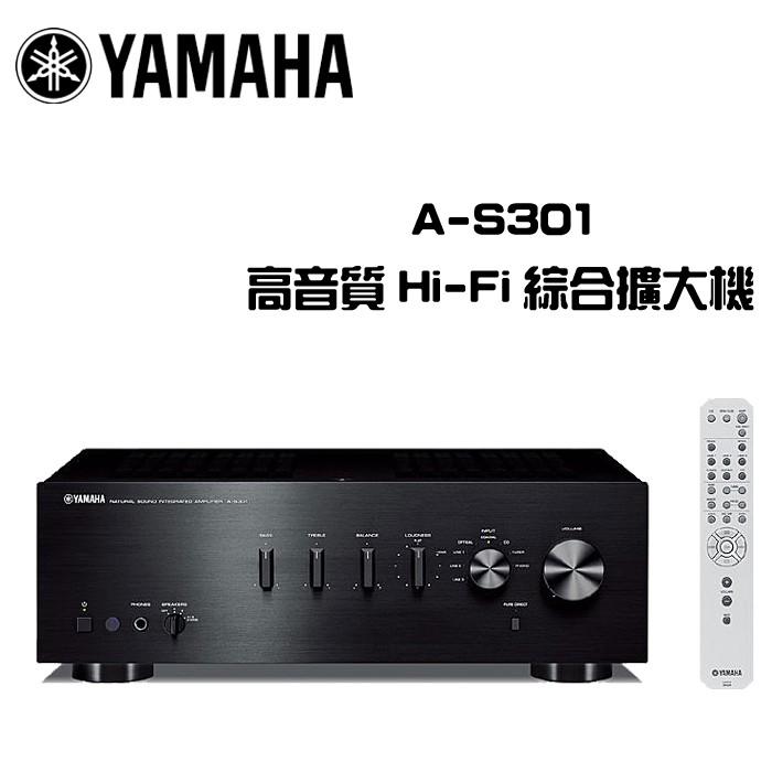 YAMAHA 山葉 A-S301 兩聲道 綜合擴大機 公司貨 另售 R-N303 R-N803