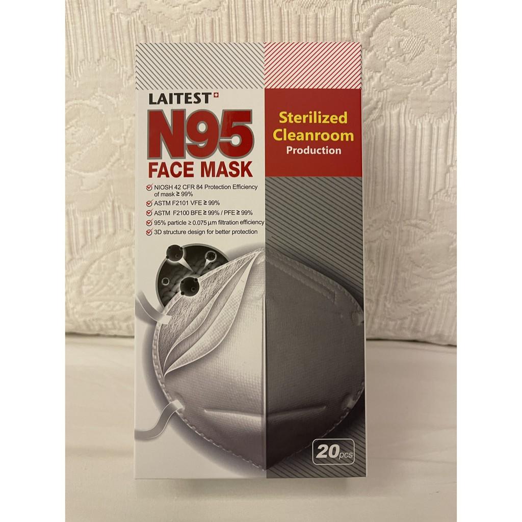 萊潔 N95 滅菌防護口罩(20入/盒) 非醫療  拋棄式口罩 防塵口罩 成人口罩 日常口罩
