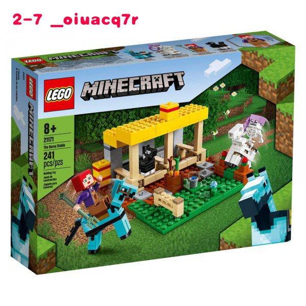 LEGO樂高馬廄21171我的世界系列專櫃行貨拼插積木玩具-BH