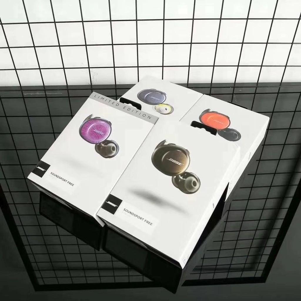 四色現貨 BOSE SoundSport Free 真無線藍芽耳機 防水防汗 降噪 運動耳機 紫色 限定版 開車休閒必備