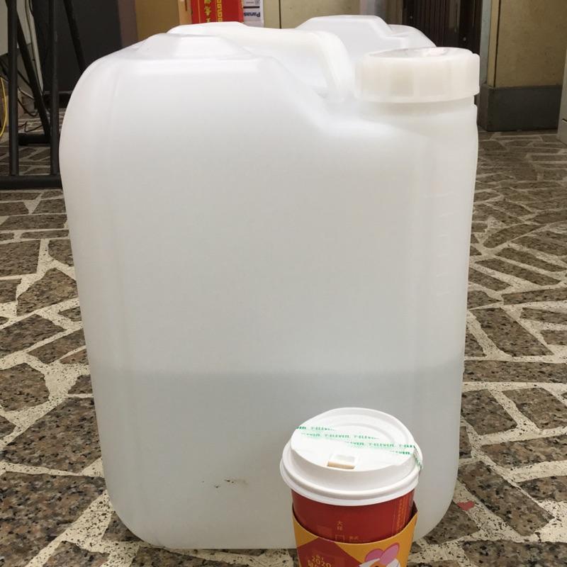 20公升 乙醇潔用酒精 75%
