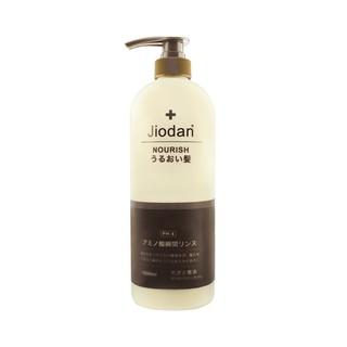 日本原裝進口jiodan洗髮精&胺基酸神護 高雄市