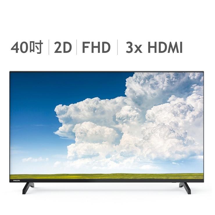 "【⭐Costco 好事多 代購⭐】Philips 40"" FHD 液晶顯示器含視訊盒 40PFH5034 免運 電視"