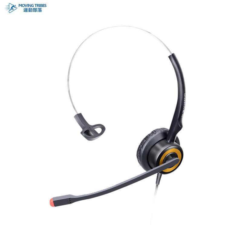 杭普 V168NC話務員耳麥 電話耳機客服專用耳麥座機降噪電銷頭戴式