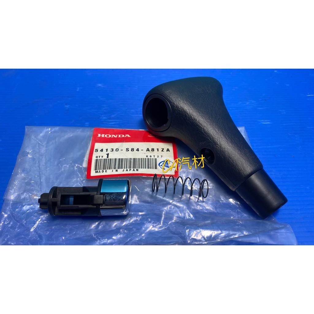 CA汽材 本田 正廠 雅哥 K9 排檔頭 黑 +按鈕+彈簧 (無排檔鎖~不含螺絲) 排檔頭 HONDA ACCORD