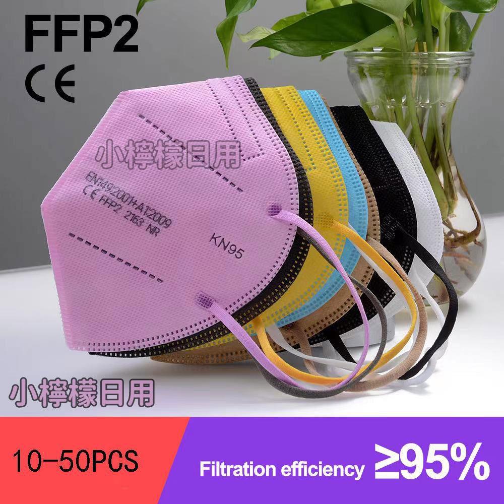 KN95口罩 4D立體口罩 五層含熔噴布 魚嘴柳葉折疊口罩 成人口罩 立體口罩 一次性口罩 kn95