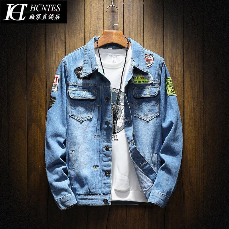 新款牛仔夾克外套男韓版春秋季修身上衣潮復古長袖學生夾克牛仔褂