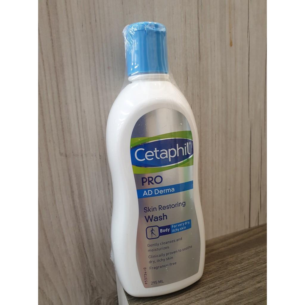 舒特膚AD益膚康修護潔膚乳 Cetaphil PRO AD Derma Skin Restoring Wash