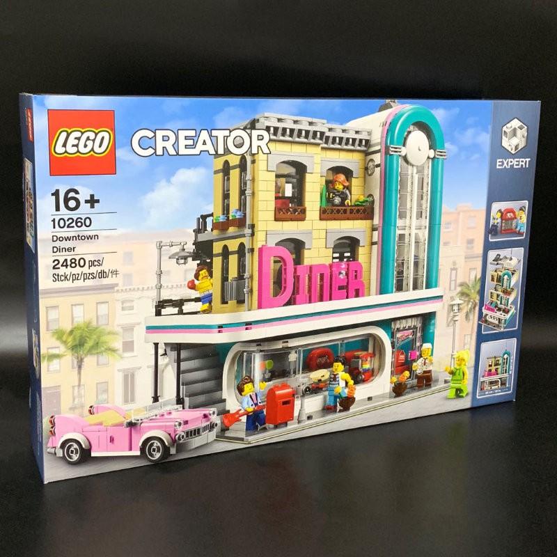 樂高積木LEGO 創意系列10260懷舊餐廳 城市街景 兒童拼裝玩具男孩