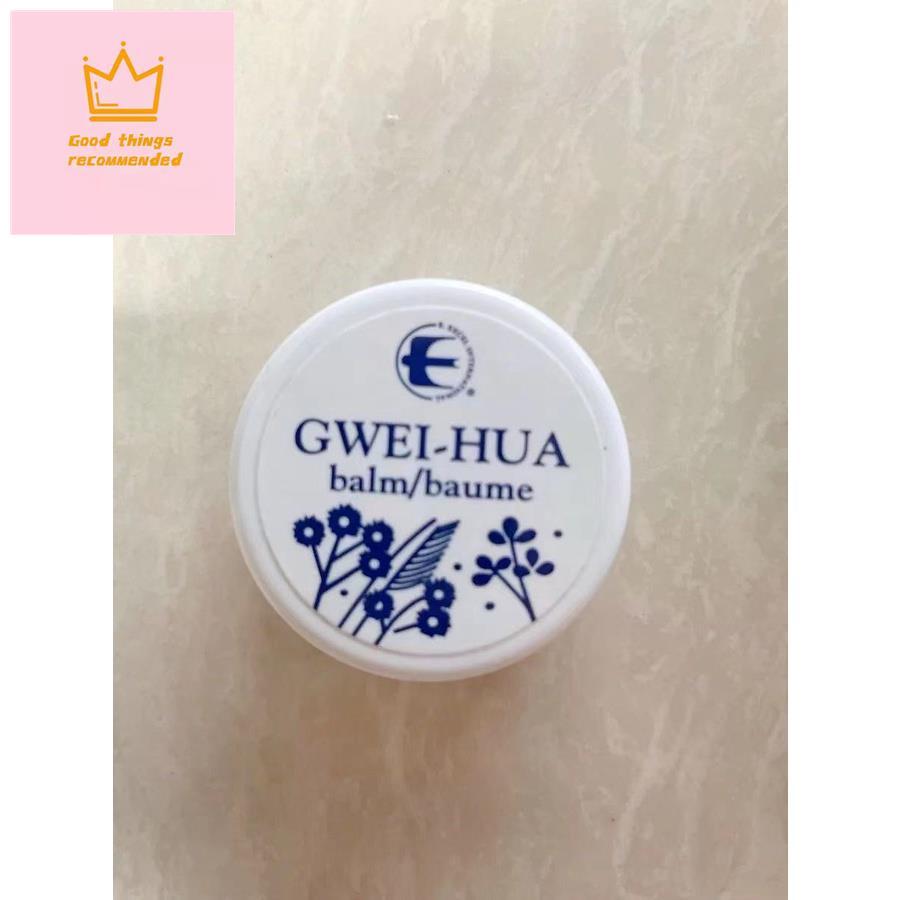 PEA Gwei hua balm 美國進口正品桂花膏 /1 pcs 5.5g