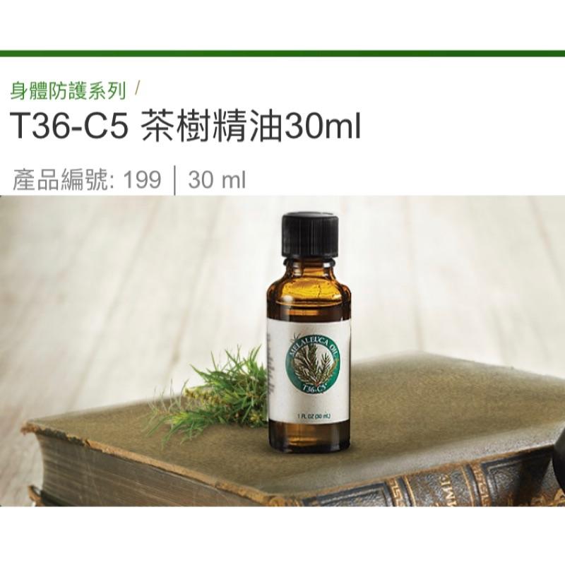 美樂家茶樹精油30ml