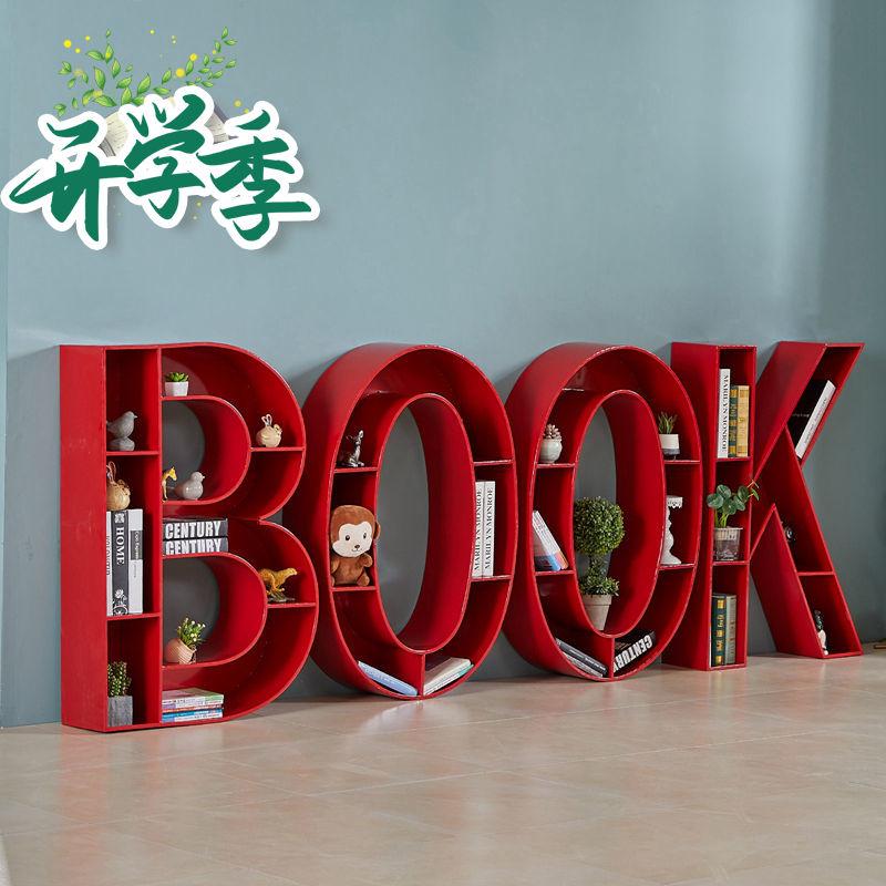 【個性創意書架】字母書架創意鐵藝定製個性學校兒童展示架數字落地墻上置物架書櫃