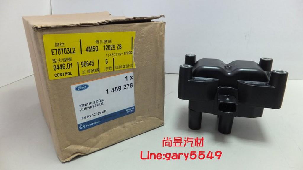 【尚昱汽材】05年 FORD FIESTA 1.6 考耳 發火線圈 全新品 正廠件 ESCAPE METROSTAR