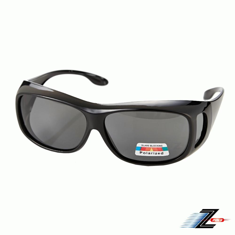 Z-POLS 偏光包覆加PC包覆兩入眼鏡組 頂級抗UV400偏光太陽眼鏡,近視族必備組合