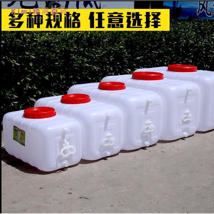 #推薦爆款#食品級加厚儲水桶帶蓋儲水箱大水桶臥式蓄水桶化工桶運輸桶帶閥門