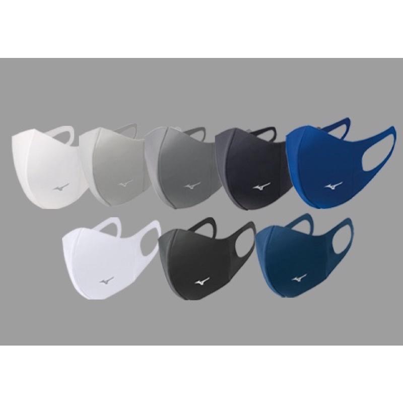 MIZUNO美津濃 FACE COVER 基本五色系列防止飛沫傳播透氣速乾舒適可水洗運動口罩(非醫療用)日本原裝進口