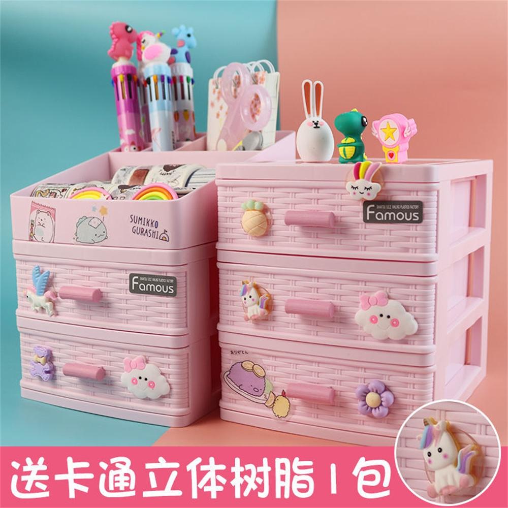 折疊收納箱、整理箱、下掀式、側開、大號、帶蓋、桌面收納盒小抽屜式多層塑料收納柜化妝品首飾盒文具多功能整理盒、手提、帶滑輪