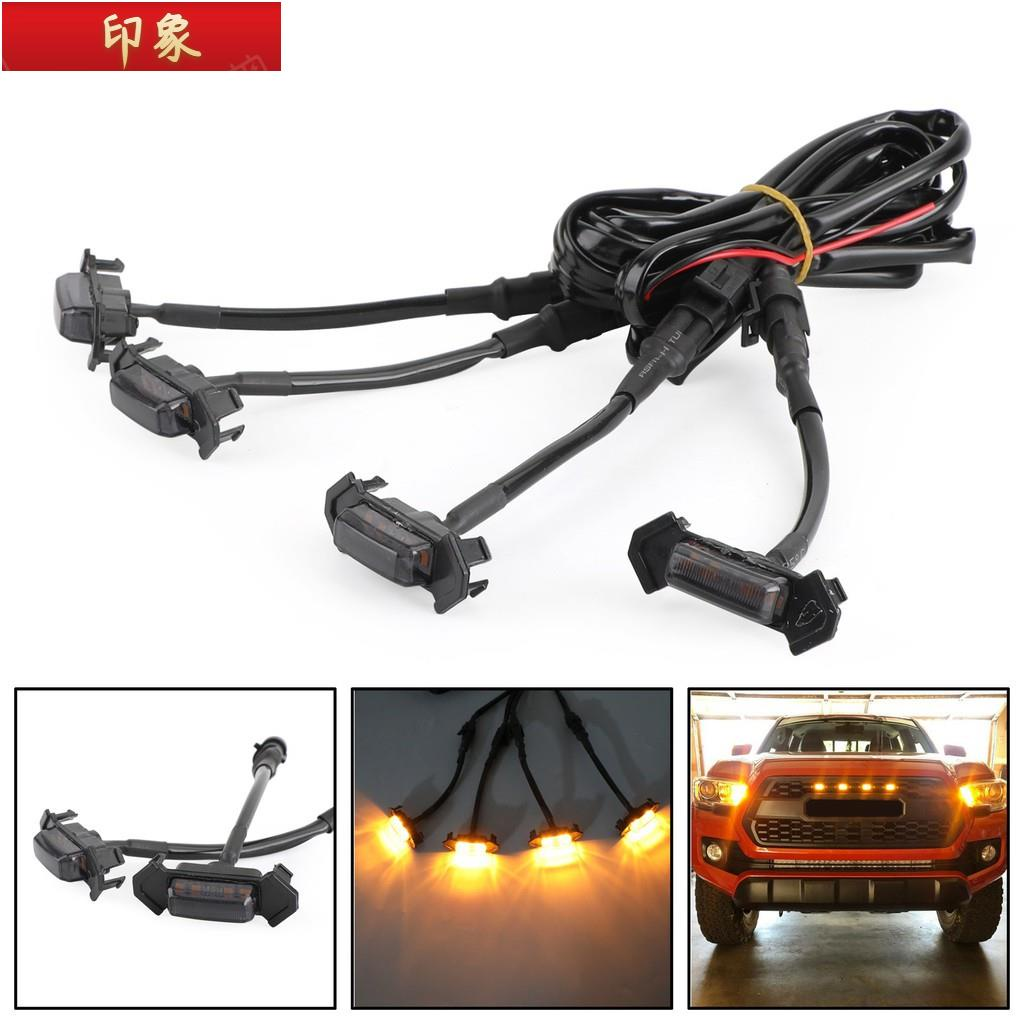 『热卖現貨』Areyourshop 水箱護罩用LED燈組適用於Toyota Tacoma TRD Pro 20