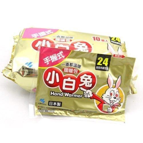 特價95-小白兔暖暖包-10入《超取1次7包,宅配1次可1箱/24包》
