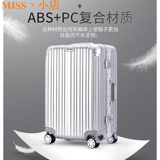 [MISS丶小店]爆款熱銷高級防刮拉絲款20寸/ 29吋行李箱鋁框旅行箱萬向輪登機學生旅行拉鏈密碼箱加固鋁合金韓版出國
