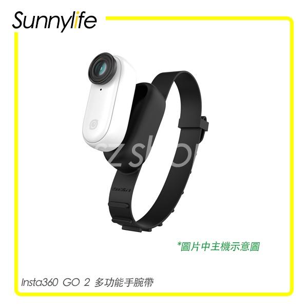 Insta360 GO 2 多功能手腕帶  自行車帶 寵物帶 背包帶 保護套 Sunnylife Sz shop🐽