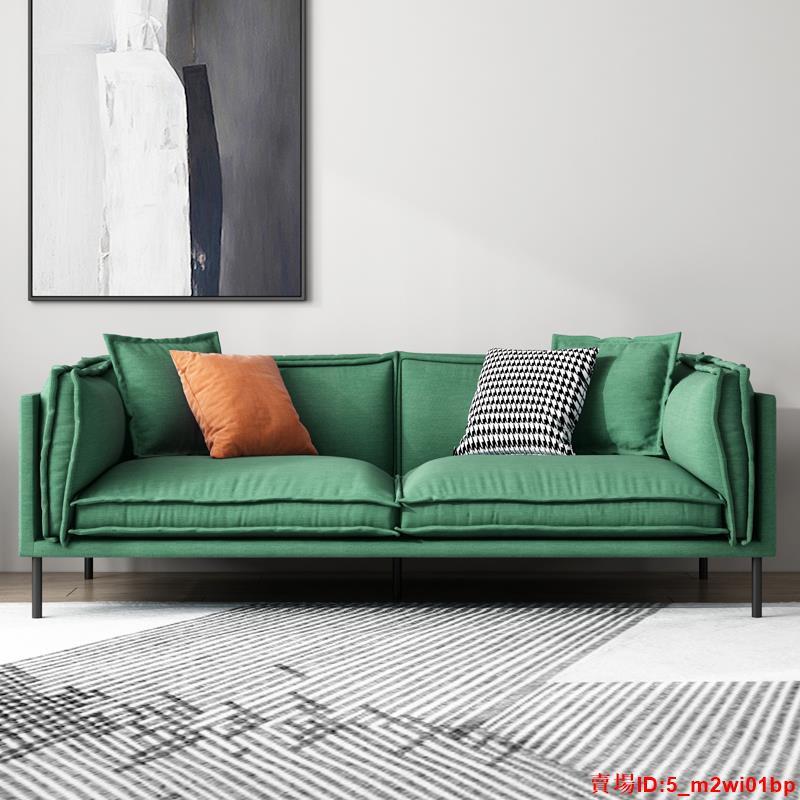 【簡約生活,半價優惠】輕奢布藝沙發小戶型現代簡約直排雙三人乳膠沙發北歐客廳棉麻沙發家具