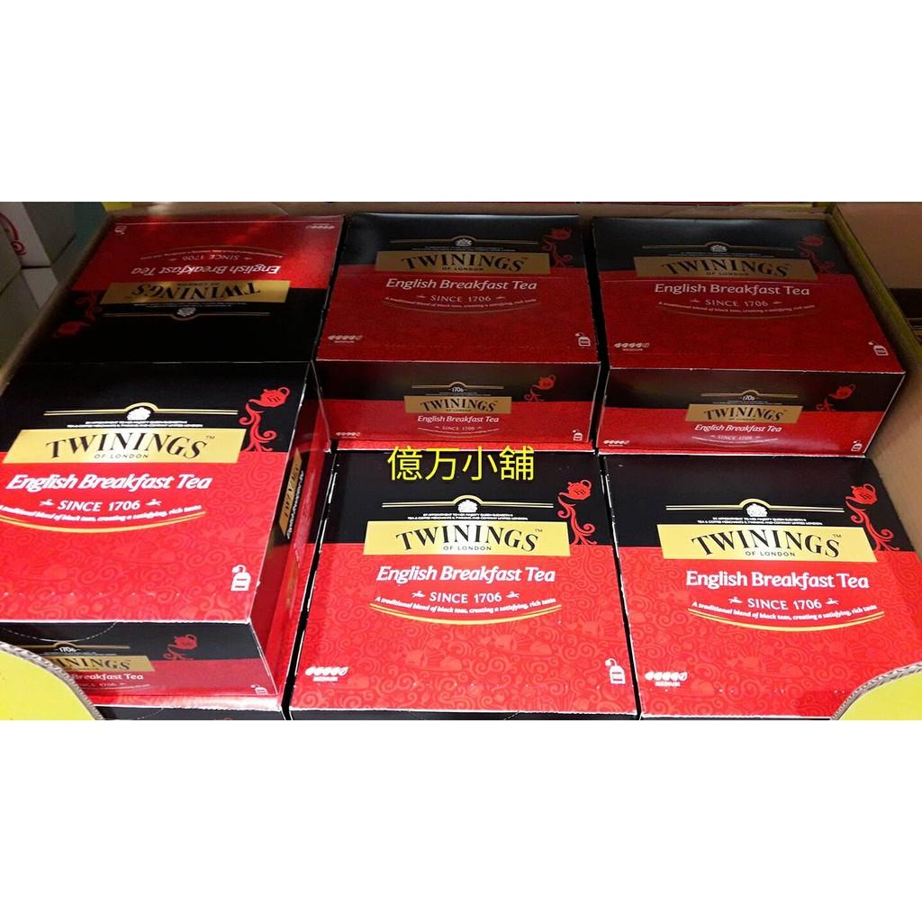 ❇預購❇ [億万小舖#166] Costco好市多代購 TWININGS 英倫 早餐茶 紅茶 100入 茶包