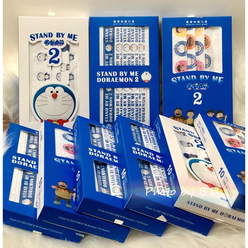 [現貨9款]上好生醫 哆啦A夢 小叮噹成人/兒童平面口罩 9款 每款盒裝10入/MD鋼印醫療口罩