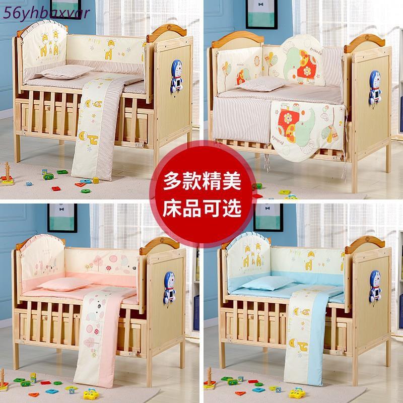 可貨到付款☆含運 電動自動嬰兒床新生兒童多功能拼接大床歐式搖籃實木可移動搖床