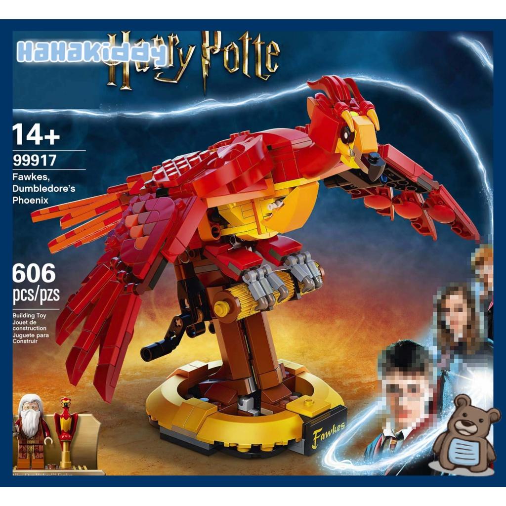2021新款 電影哈利波特76394遊戲鳳凰模型福克斯積木兼容樂高兒童益智玩具禮品