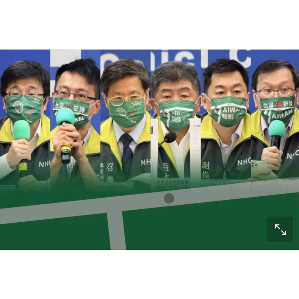 {上好}★新款★彩色★多款★成人平面★醫療口罩★雙鋼印★台灣製★藥局直營