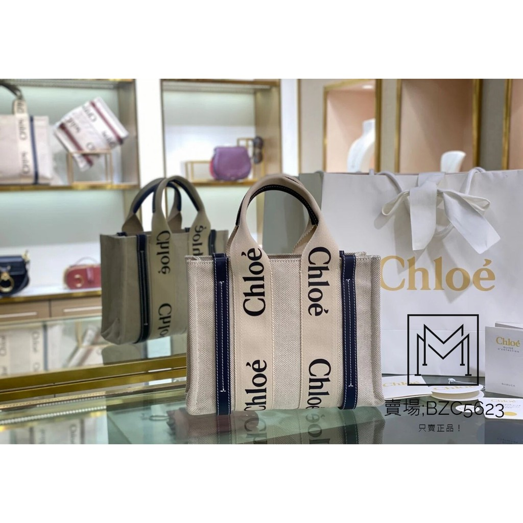 全新正品 Chloe Medium Woody tote 購物包 Chloe tote bag帆布托特包 深藍 現貨