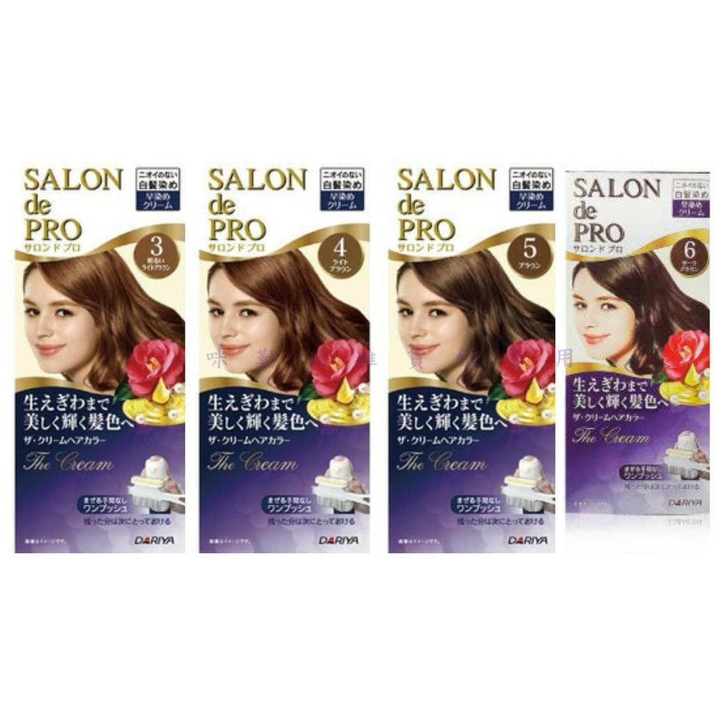 DARIYA SALON de PRO 白髮專用染髮劑 無味型 四色選-3/4/5/6