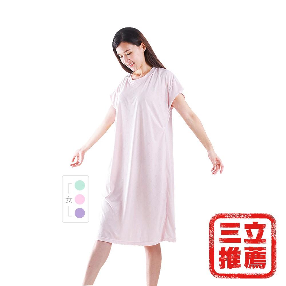 睡美能 舒眠睡衣 單入組(短袖裙款)-電電購
