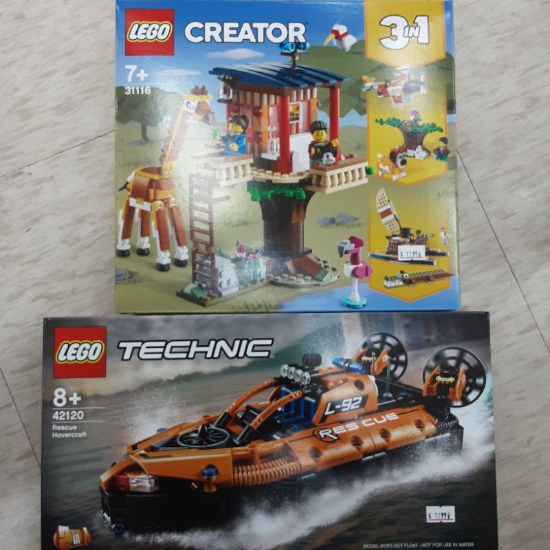 LEGO 樂高31116/42120(單品價)