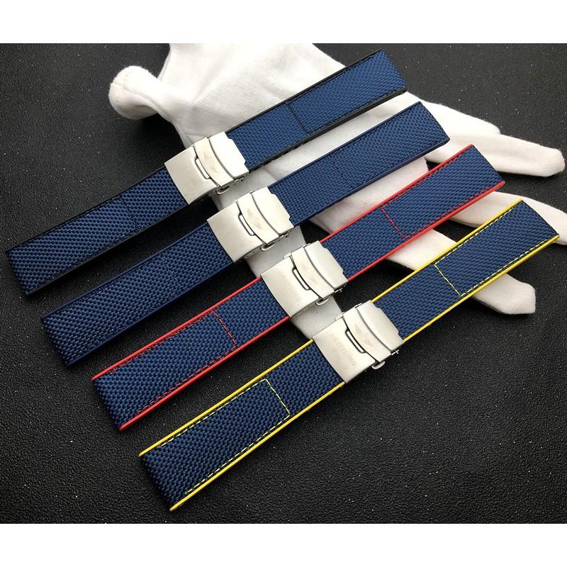 【原裝品質】硅膠適配百年靈Breitling復仇者海洋黑鳥22mm尼龍帆布手表帶藍色現貨 快速出