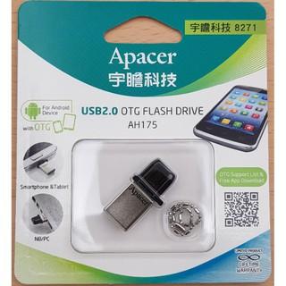 【免運費】 Apacer 宇瞻科技 USB 2.0 OTG 隨身碟 AH175 8G 股東會紀念品 臺北市
