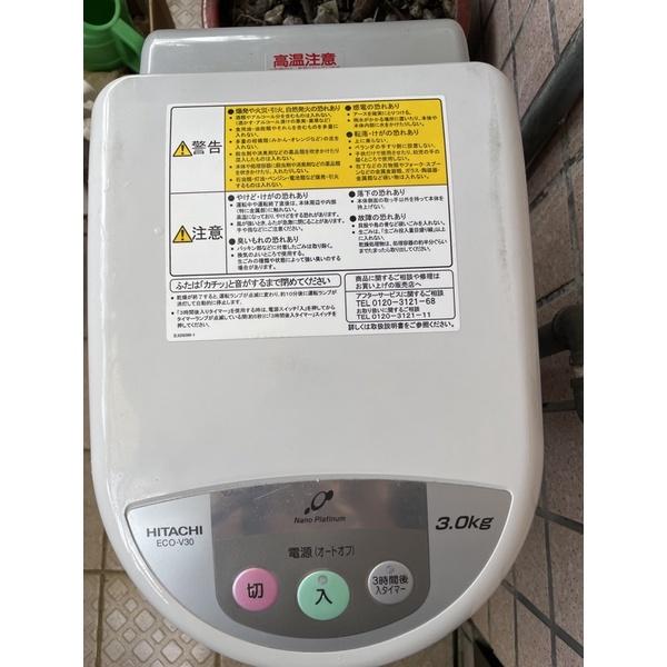 Hitachi ECO-V30 廚餘機