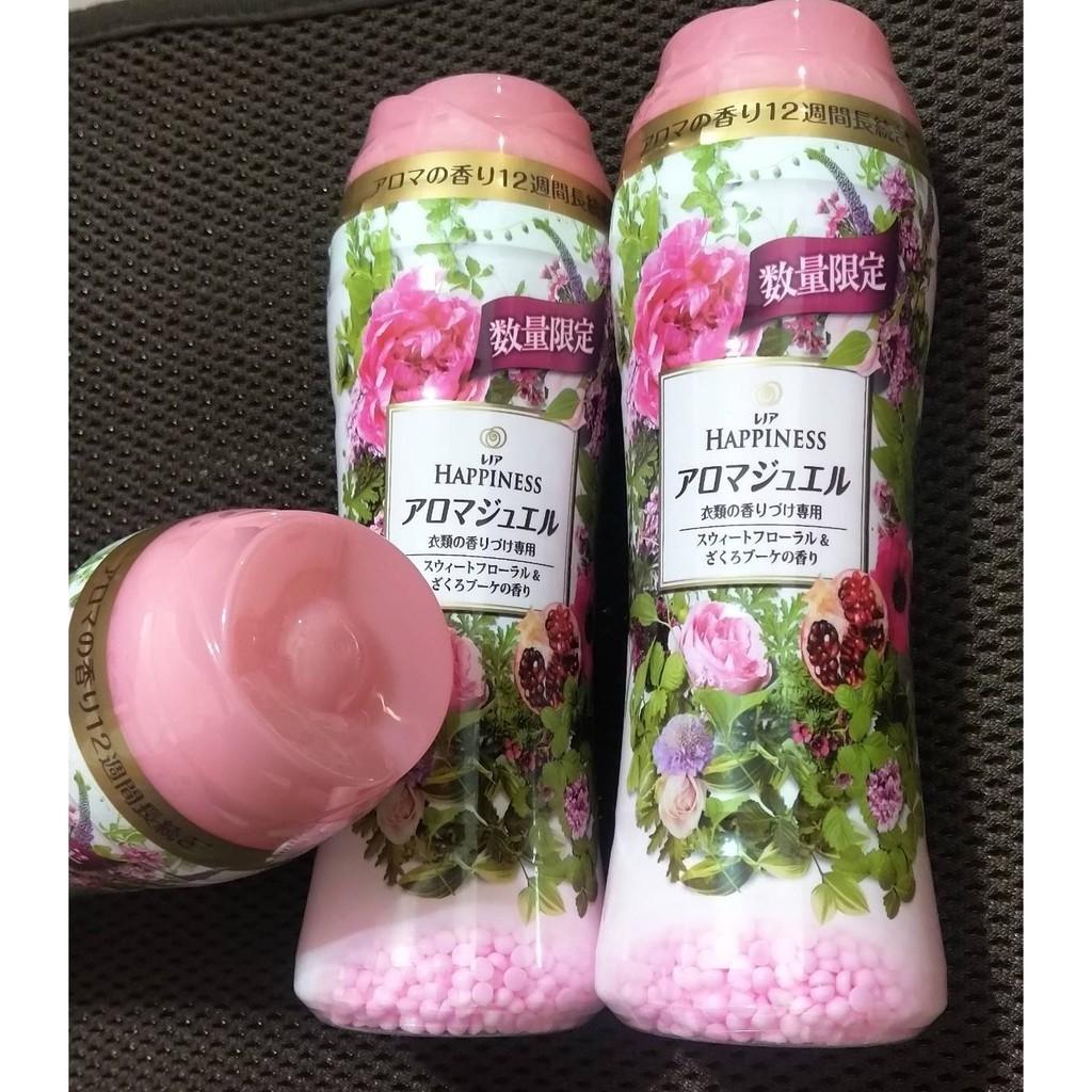 現貨 日本P&G 洗衣香香豆限定款-紅石榴薔薇香 520ml