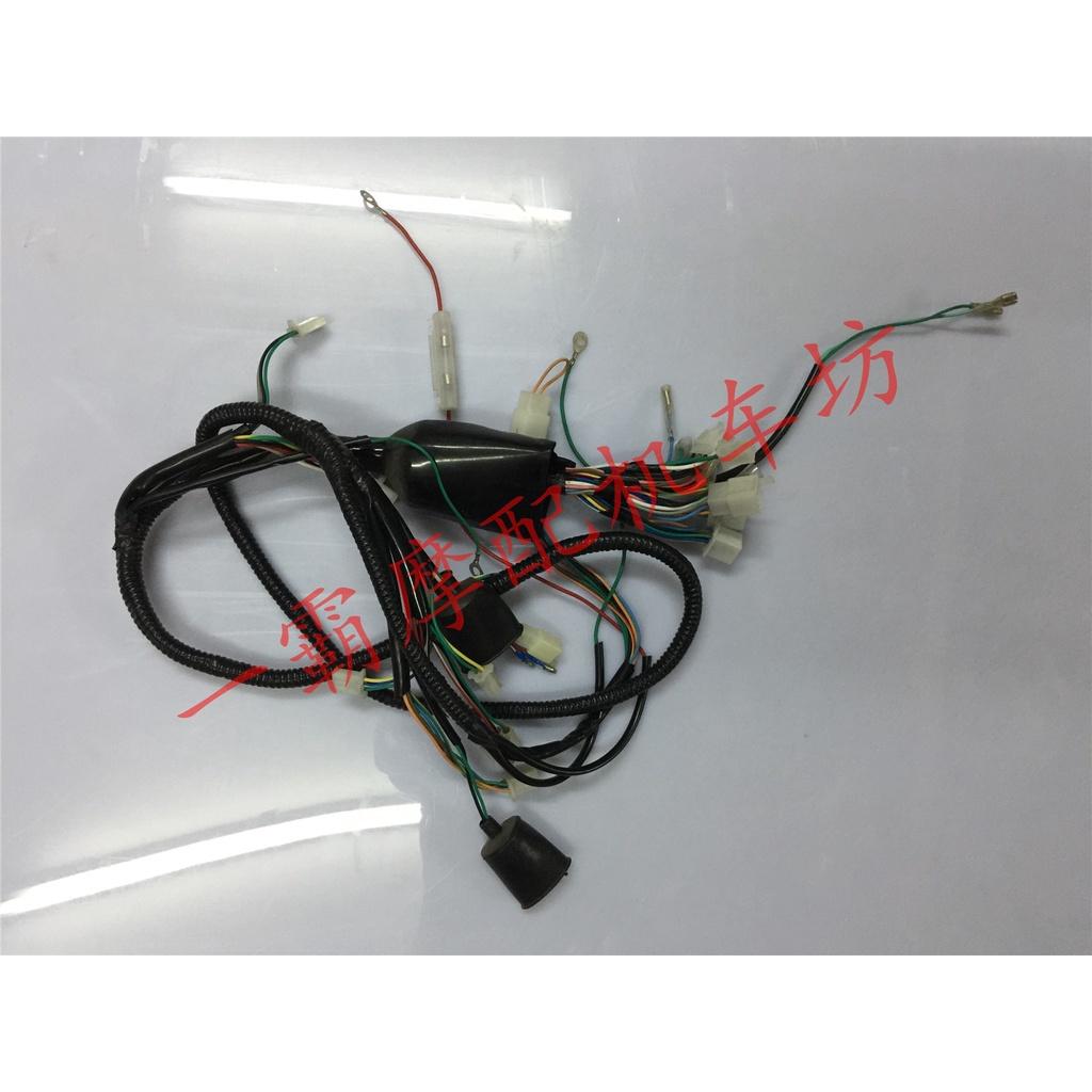 🎉現貨🎉X戰警摩托車電纜線 電動車電線  戰警摩托車配件