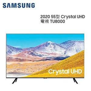 幫您省衝評論 Samsung 三星 4K電視 TU8000/TU8500全系列「量子電視可報價」含運+裝