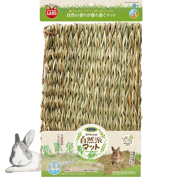 ◆趴趴兔牧草◆日本Marukan 天然牧草墊 LL號 兔 天竺鼠