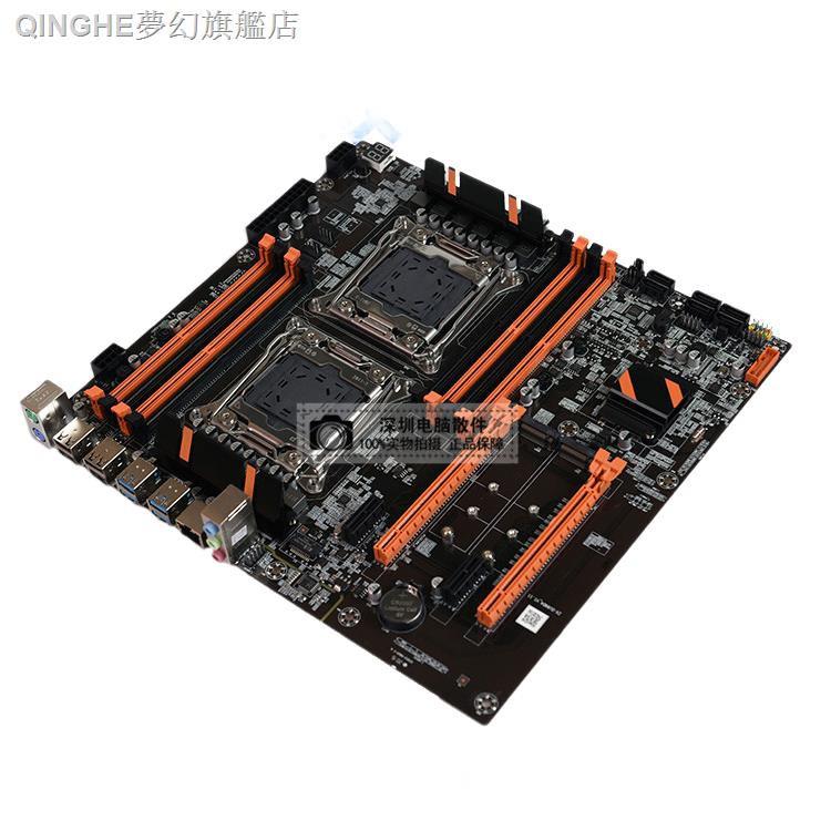 【現貨】全新X99主機板2011V3 V4 ES X99雙路主板游戲多開主板套裝2678