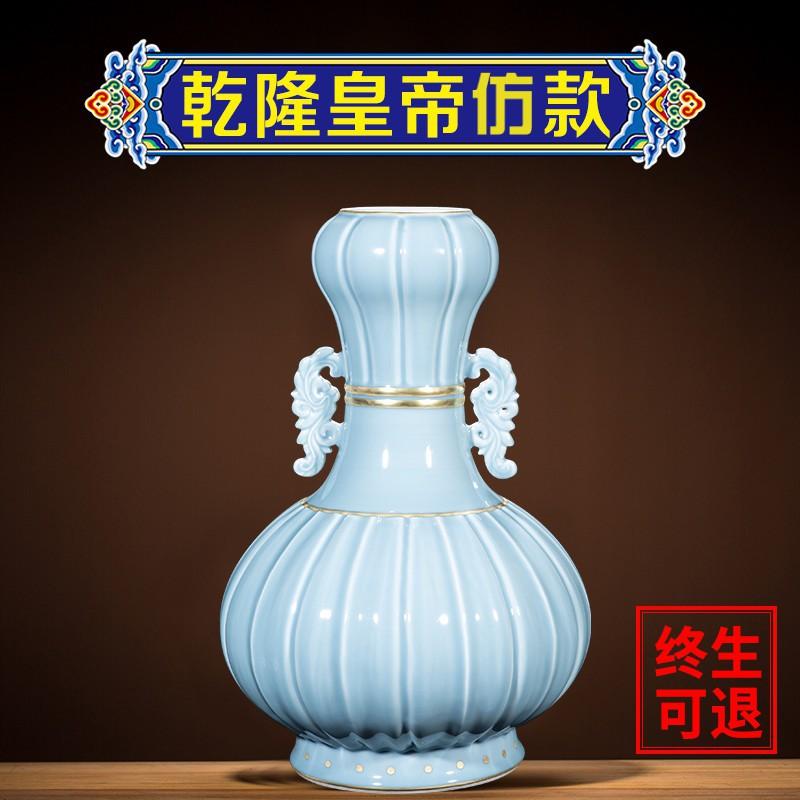 北意家具:景德鎮出品寧封窯景德鎮陶瓷大花瓶瓷瓶擺件藍色蒜頭瓶客廳家用仿古瓷器飾品