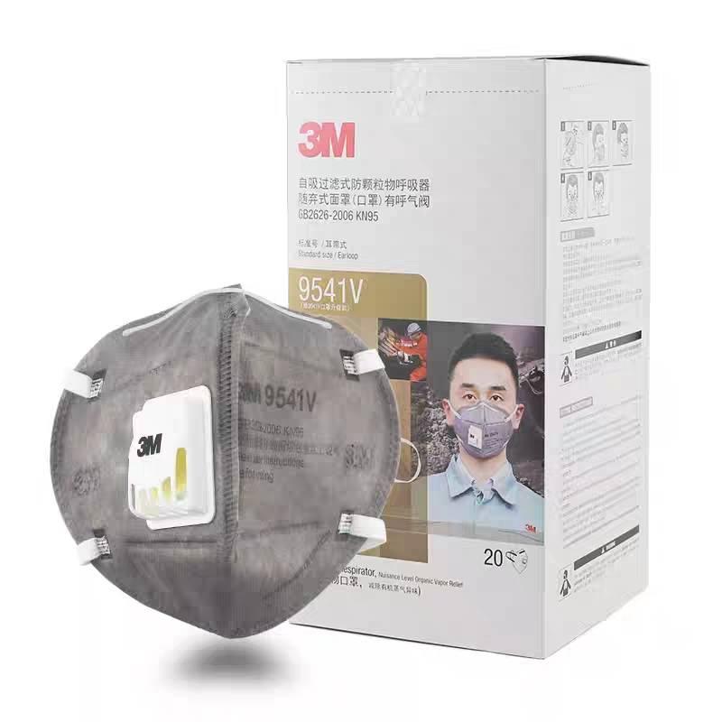 3M KN95口罩 9541V 9542V 活性碳口罩 防焊接 重金屬 二手煙.油煙.異味 20入(謙榮國際)