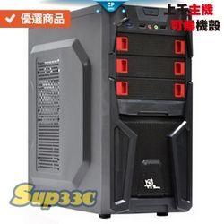 華碩 ROG STRI 微星 RTX3090 VENTUS 3X 2 0D1 電腦 電腦主機 電競主機 筆電 繪圖 多開
