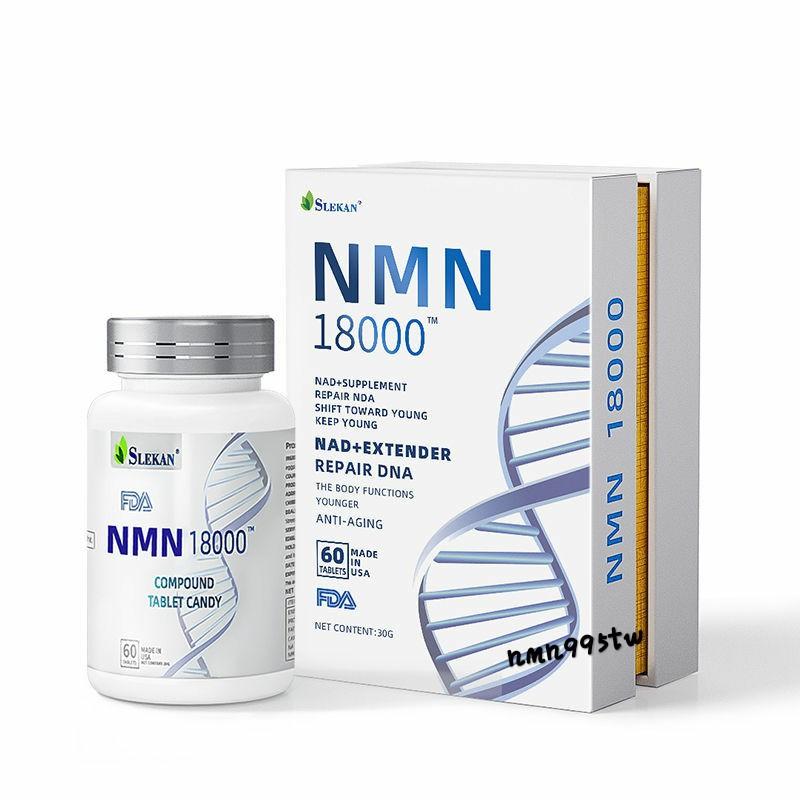 美國🔥SLEKAM NMN18000煙酰胺單核苷酸 NAD+補充劑 60粒